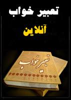 http://pichak.net/blogcod/tabir/image/05.jpg
