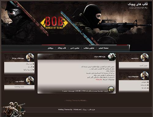 دانلود کد قالب وبلاگ بازی گروه تاریک 1309