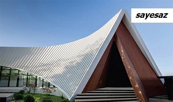 پوشش سقف ویلا سایه ساز
