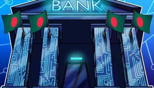 بانک ریپل نت