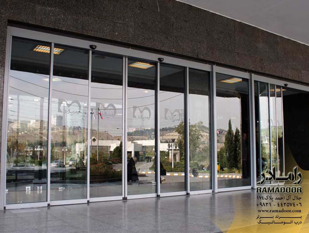 درب اتوماتیک شیشه ای رامادر