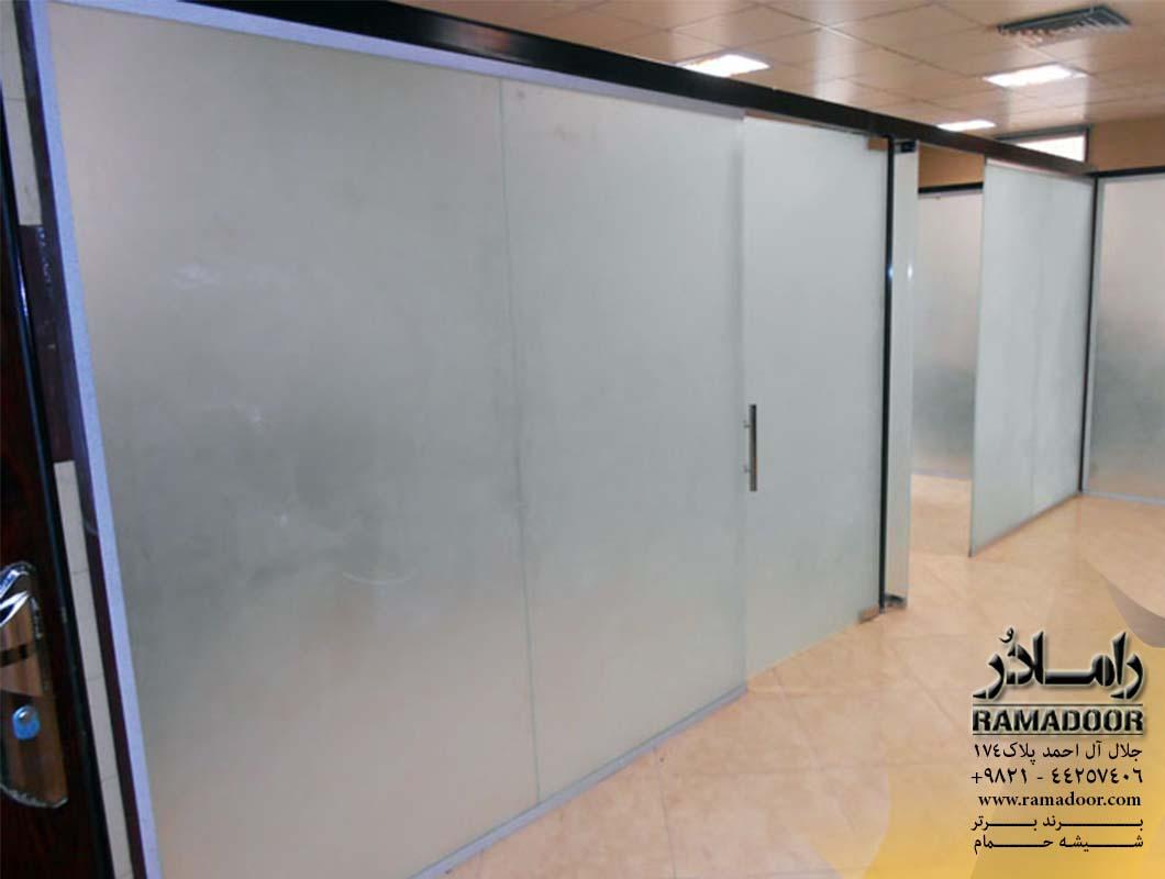 فضا سازی با پارتیشن شیشه ای