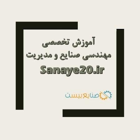 http://pichak.net/upload/repimg/sanaye20.jpg
